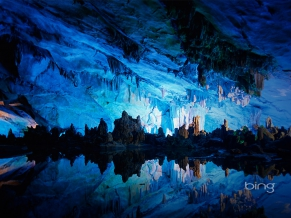 Seven Star Cave China