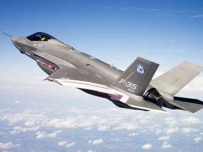 F 35 Lighting II Joint Strike Fighter