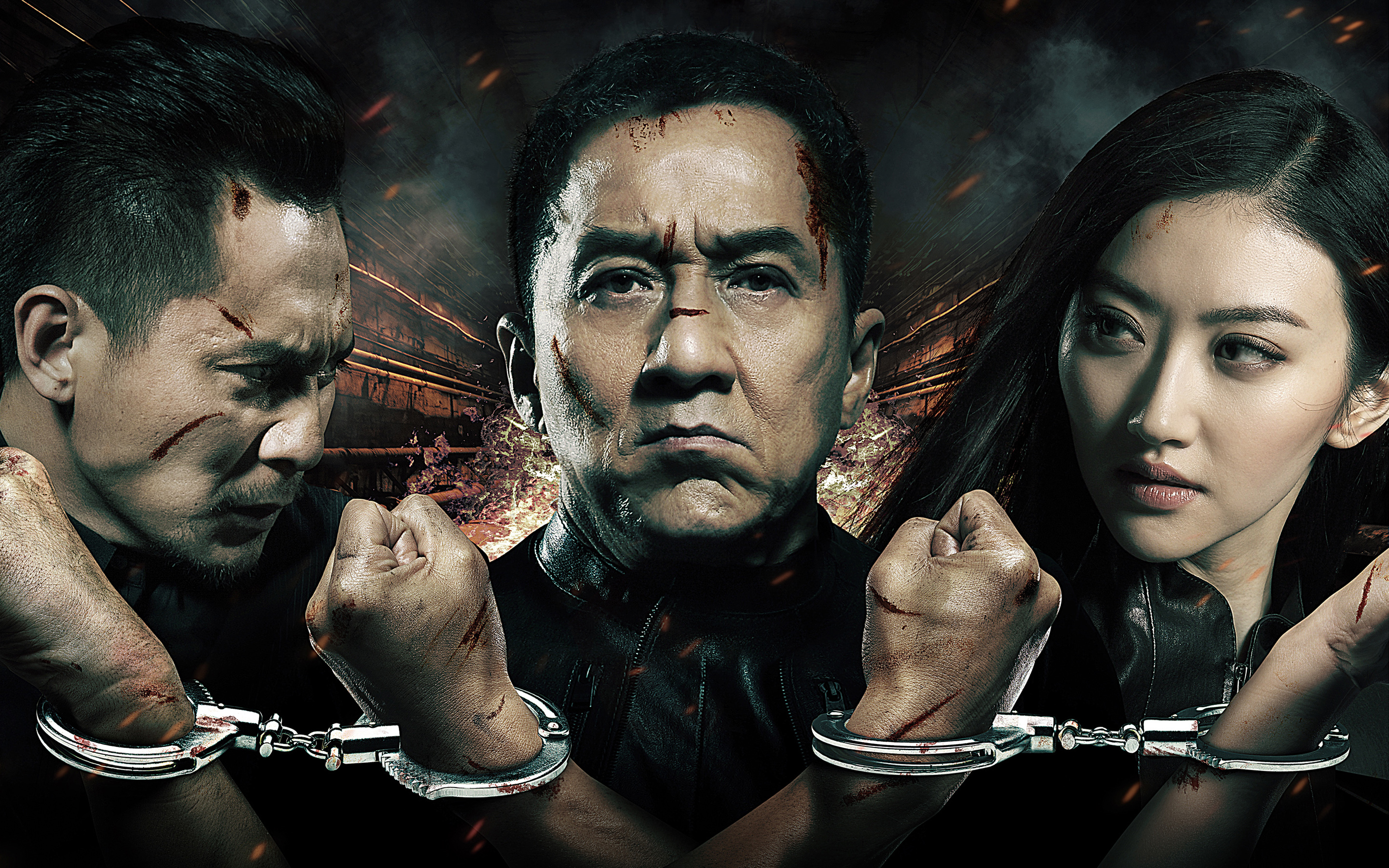 new police story 2013 download